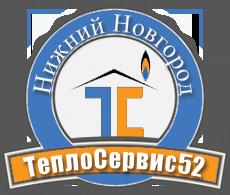 ООО Теплосервис 52-НН